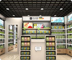 Cosmetic Shop Design | Guangzhou Pinzhi Display Manufacturer
