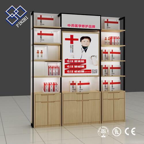 perfume kiosk