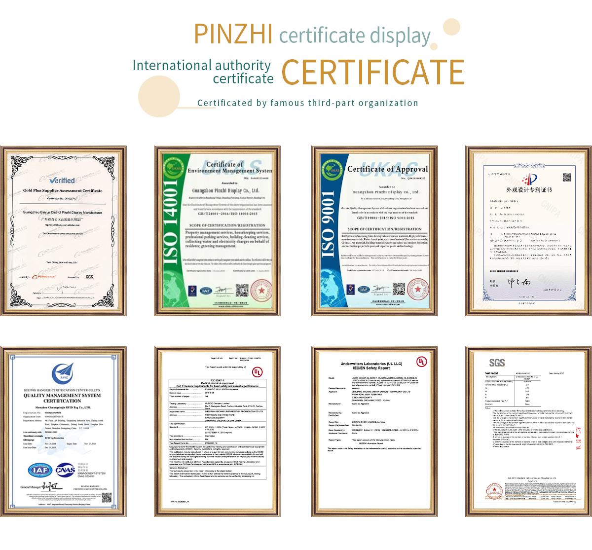 Pinzhi-Authority certificate