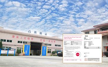 factory evaluation service