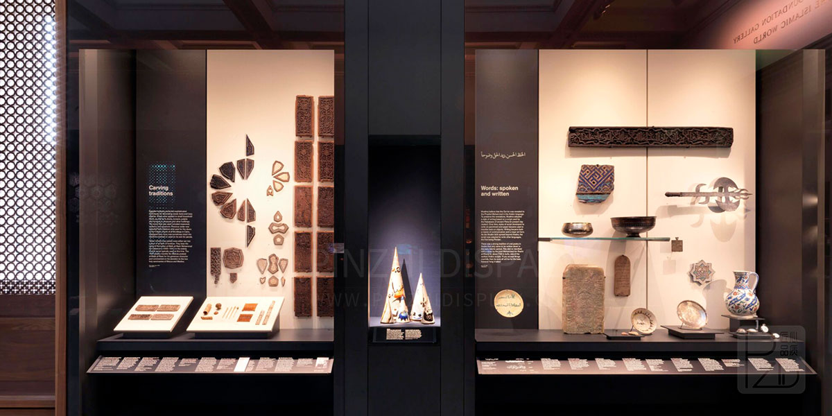 National Museum Showcase Design Project